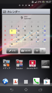home_widget