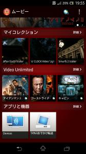 ss_movie