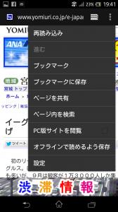 ss_share